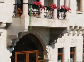 Photo de l'hôtel: Has Konak