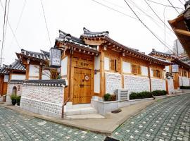 Hotel photo: Hanok 24 Guesthouse Gyeongbokgung