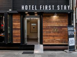 Hotel photo: First Stay Hotel