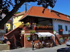 Hotel near Венгрия