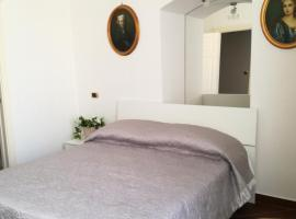 صور الفندق: Dimora Di Venere