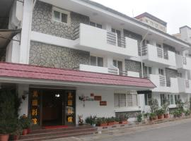 Hotel photo: Wankou Hotel