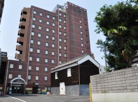A picture of the hotel: Kawagoe Daiichi Hotel