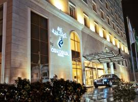 A picture of the hotel: Concorde Hotel Doha