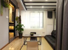 Ξενοδοχείο φωτογραφία: URoom Apartment