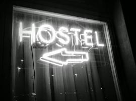A picture of the hotel: Opera House Hostel Centre
