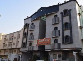 Ξενοδοχείο φωτογραφία: Manaret Al-naseem