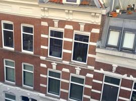 Hotel near Роттердам