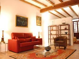 होटल की एक तस्वीर: Loft Superior el Carmen