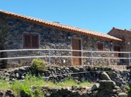 Hotel near 戈梅拉岛