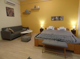 صور الفندق: Yellow Apartment