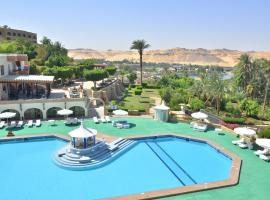 A picture of the hotel: Basma Hotel Aswan