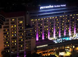 Хотел снимка: Pyramisa Downtown Residence