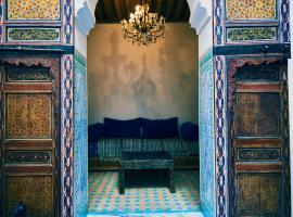 Hotel photo: Dar Saida