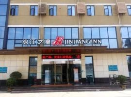 A picture of the hotel: Jinjiang Inn Ankang Gaoxin Sports Park