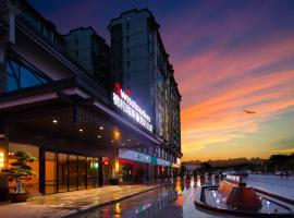 A picture of the hotel: Swisstouches Guangzhou Hotel Residences
