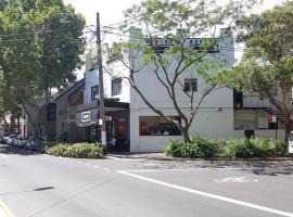 מלון צילום: bourke street apartment