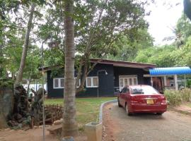 A picture of the hotel: Rio Holiday Home