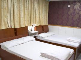 Hotel photo: Yau King Hotel