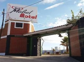 Hotel Photo: Rich Mahal