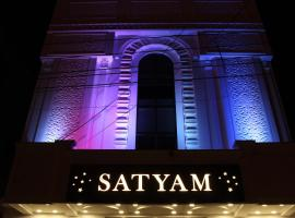A picture of the hotel: Satyam
