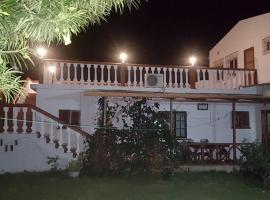 Zdjęcie hotelu: VIP House-Praia Francesca