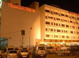 Hotel Photo: Hotel Chanakya