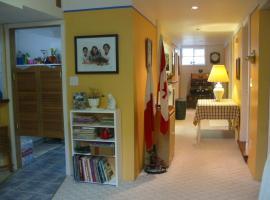 מלון צילום: Banff Trail Guest House