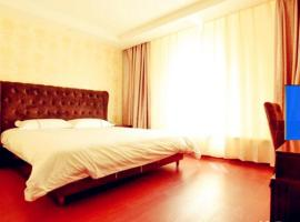 Ξενοδοχείο φωτογραφία: Zhangle Tangang Fanxing Aparthotel