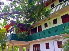 Hotel photo: Adara Guest House