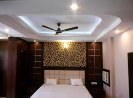 Ξενοδοχείο φωτογραφία: Hotel Kunal