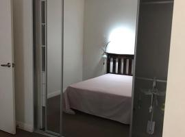 Hotel photo: Botany Private Room