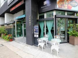 Hotel photo: Bridal Tea House Hotel Hung Hom - Gillies Avenue South