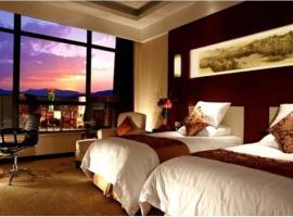 Hotelfotos: New Century Fengming Resort Zaozhuang