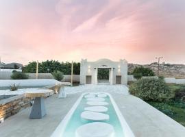 Hotel photo: Naxos Euphoria Suites