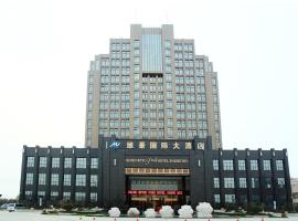 Hotel Photo: Grand Metropark Hotel Shangqiu