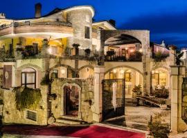 Hình ảnh khách sạn: Villa Antico Mulino