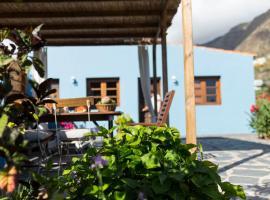 Hotel photo: Casa Rural El Arenal