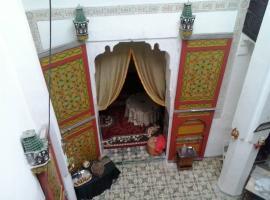 Hotel photo: Riad Rajy
