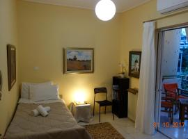 A picture of the hotel: Apartment studio near Marousi station Athens