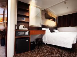 Hotel photo: Lander Hotel Prince Edward