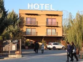Hotel Photo: Hotel Portal