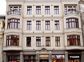 Ξενοδοχείο φωτογραφία: Aparthotel Łódź 55