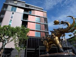 A picture of the hotel: Mandy Nok Hotel