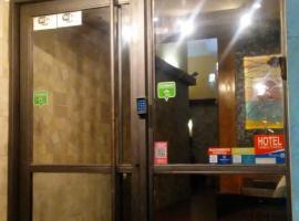 A picture of the hotel: Mar del Plata