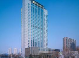 A picture of the hotel: Shangri-La Hotel, Shenyang