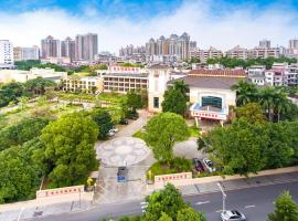 होटल की एक तस्वीर: Vienna International Hotel Guangdong Dongguan Mountain Villa