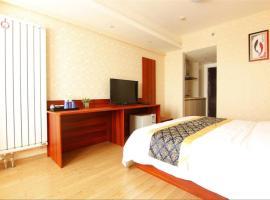 Hotel photo: Qingdao Ming Yu Holiday Apartment(Vanke Golden Plaza Shop)