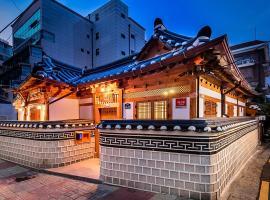 Hotel photo: Ihwa Hanok