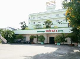 Hotel Photo: Nhat Ha 1 Hotel